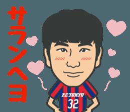 F.C.TOKYO OFFICIAL STICKER!! sticker #11724273