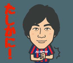 F.C.TOKYO OFFICIAL STICKER!! sticker #11724274