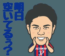 F.C.TOKYO OFFICIAL STICKER!! sticker #11724275