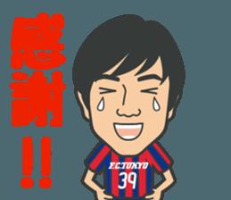 F.C.TOKYO OFFICIAL STICKER!! sticker #11724277