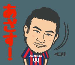 F.C.TOKYO OFFICIAL STICKER!! sticker #11724278