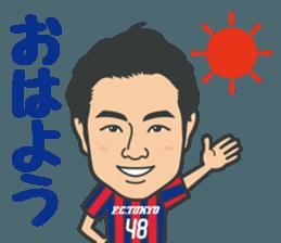 F.C.TOKYO OFFICIAL STICKER!! sticker #11724280