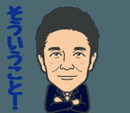 F.C.TOKYO OFFICIAL STICKER!! sticker #11724282