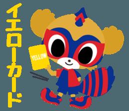 F.C.TOKYO OFFICIAL STICKER!! sticker #11724284