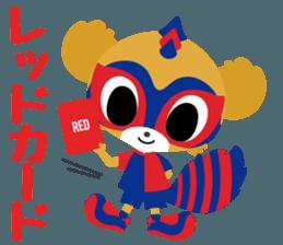 F.C.TOKYO OFFICIAL STICKER!! sticker #11724285