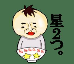 ramen boy sticker #11724985
