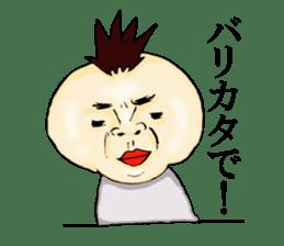 ramen boy sticker #11724990