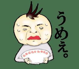ramen boy sticker #11724994