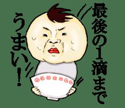 ramen boy sticker #11724995
