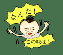 ramen boy sticker #11724996