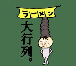 ramen boy sticker #11725000