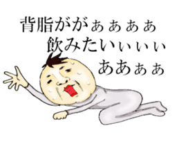 ramen boy sticker #11725003