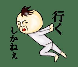ramen boy sticker #11725006