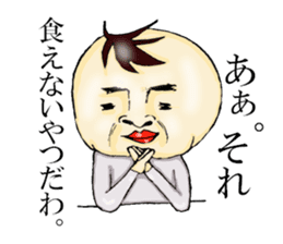 ramen boy sticker #11725007