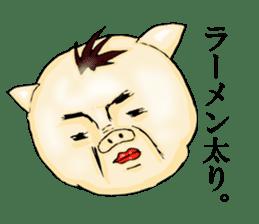 ramen boy sticker #11725008