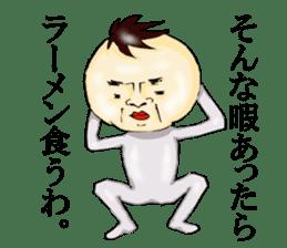 ramen boy sticker #11725017