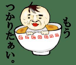 ramen boy sticker #11725022