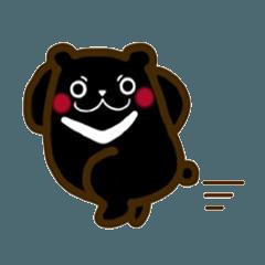 Taiwan's Cool Bear