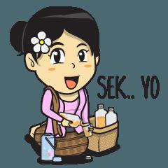 Mbak Ayu (Javanese)