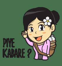 Mbak Ayu (Javanese) sticker #11735512