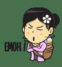 Mbak Ayu (Javanese) sticker #11735514