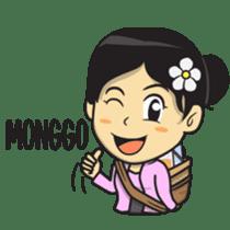 Mbak Ayu (Javanese) sticker #11735519
