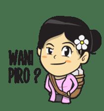 Mbak Ayu (Javanese) sticker #11735522