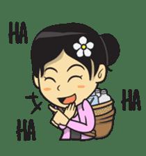 Mbak Ayu (Javanese) sticker #11735525