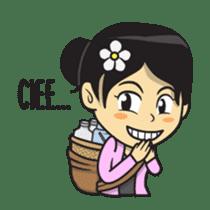 Mbak Ayu (Javanese) sticker #11735526