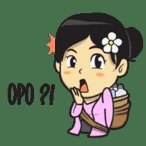 Mbak Ayu (Javanese) sticker #11735532