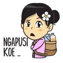 Mbak Ayu (Javanese) sticker #11735535