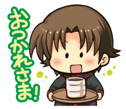 Natsume Brothers #1 sticker #11735753