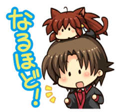 Natsume Brothers #1 sticker #11735755