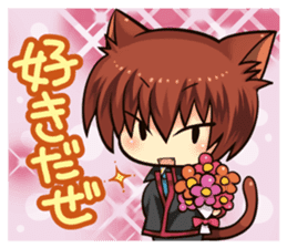 Natsume Brothers #1 sticker #11735758