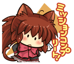 Natsume Brothers #1 sticker #11735765