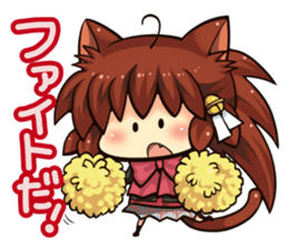 Natsume Brothers #1 sticker #11735766