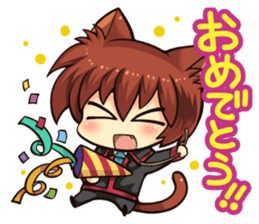 Natsume Brothers #1 sticker #11735768