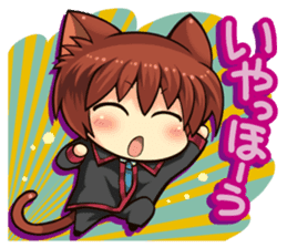Natsume Brothers #1 sticker #11735771