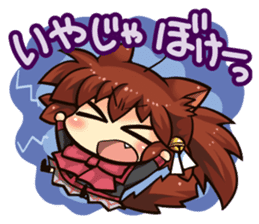 Natsume Brothers #1 sticker #11735779