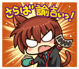 Natsume Brothers #1 sticker #11735783