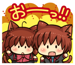 Natsume Brothers #1 sticker #11735790