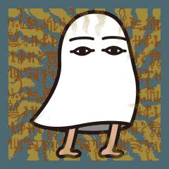 Egyptian god of the Kansai people