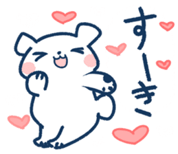 The bear which cries out for love. sticker #11739832