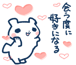 The bear which cries out for love. sticker #11739847