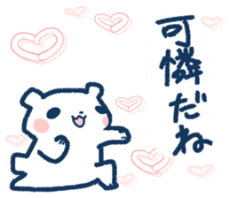 The bear which cries out for love. sticker #11739849