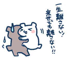 The bear which cries out for love. sticker #11739854