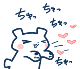 The bear which cries out for love. sticker #11739867