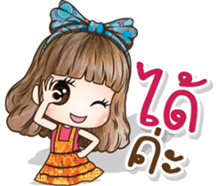 NONGMAPLE2-1 sticker #11744823