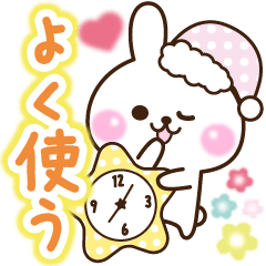 Useful cute rabbit