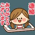 動く!かわいい主婦の1日【敬語】 | LINE STORE